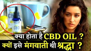 Shraddha Kapoor Use To Have Take CBD Oil As A Substance What Is This CBD Oil